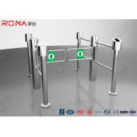 Buy cheap Full Automatic Swing Gate Turnstile Sigle / Bi - Directional Supermarket Electronic Type product