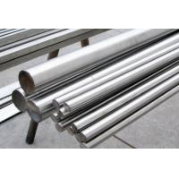 Buy cheap Copper alloys bar, Hastelloy bar, Incoloy bar, Inconel bar, Monel bar, Nimonic bar, stellite bar from wholesalers