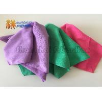 Buy cheap Kitchen Anti Static Microfiber Cleaning Cloth , Microfiber Glass Cleaning Rags from wholesalers