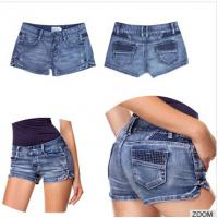 Buy cheap Professional Jeans Manufacturer in fujian, Hot sale fashion jeans, stock jeans, jean pants from wholesalers