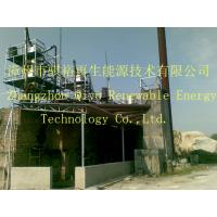 Buy cheap Waste oil pyrolysis machine for 2012 from wholesalers