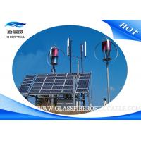Buy cheap Intetek 1000W 48V Maglev Wind Generator , Wind Turbine Solar Flat Roof System from wholesalers