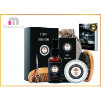 Buy cheap Luxurious Beard Maintenance Kit For Men 's Birthday , Anniversay , Christmas Gift from wholesalers