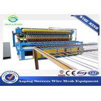 Buy cheap Multi Function Wire Mesh Equipment , Reinforcing Bar Wire Mesh Weaving Machine from wholesalers