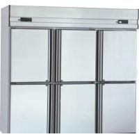 Freezing/Cold Storage Cabinet