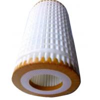Buy cheap Fuel  Oil  Filter  Element  for Mercedes-Benz from wholesalers