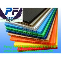 Buy cheap 2-12 mm colorful PP Hollow Sheet manufacturer from wholesalers