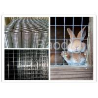 Buy cheap Electro Welded Galvanized Steel Hardware Cloth For Rabbit Animal Fence from wholesalers