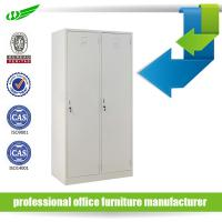 Buy cheap 2 door cheap storage steel locker from wholesalers