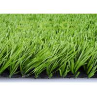 China 50mm High Dtex 13000 Quality Guarantee 8 Years UV Resistant Artificial Grass Football on sale