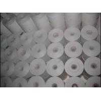 Buy cheap Thermal Paper Rolls(SL-17) from wholesalers