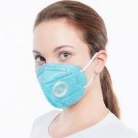 Buy cheap Folding Disposable Non Woven Face Mask 4 Layers With Breathing Valve product
