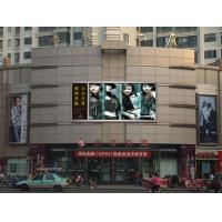 Buy cheap High Brightness Round 10mm Outdoor Full Color Led Display High Contrast Waterproof from wholesalers