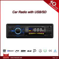 Buy cheap Black and White LCD display Car MP3 Player/ISO connector/BT/heavy heat sink/Colorful screen(Model:V-5911U) from wholesalers