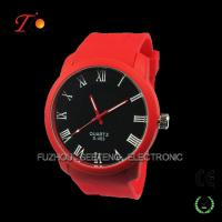 Buy cheap 2015 professional fashion unisex silicone watch for men from wholesalers