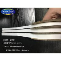 China Hot Melt Adhesive Width 18mm PE Permanent Bag Neck Sealer Tape on sale