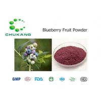 Buy cheap Blueberry Fruit Juice Powder Enhance The Immune System Ability from wholesalers
