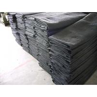 Buy cheap quilted moving blankets/furniture moving blankets/furniture bad/furniture blanket/van pads/warehouse pads from wholesalers