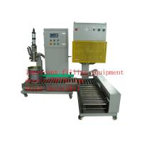 Buy cheap Chemical raw material filling equipment supplier from wholesalers