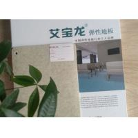 Buy cheap Commercial Vinyl Flooring Schools 2.0mm Thickness Water Resistant With Rigid Core from wholesalers