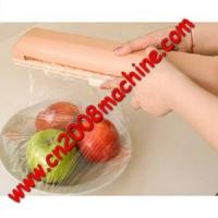 Buy cheap CLING FILM making machine product