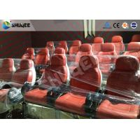 Buy cheap Can customized 5D movie theater motion chair include spray water spray air movement ect. product
