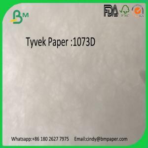 Buy cheap 1073D 787mm 889mm 1194mm Tyvek medical treatment paper medical tyvek paper product