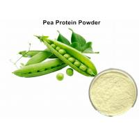 Buy cheap Light Yellow Organic Plant Protein Powder 80% Protein Pea Protein Powder from wholesalers
