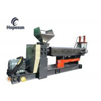 Buy cheap Easy Operation Plastic Recycling Machine Plastic Recycling Granulator High Strength from wholesalers