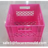 Buy cheap milk crate mould, milk crate mold design, milk crate molding technology from wholesalers
