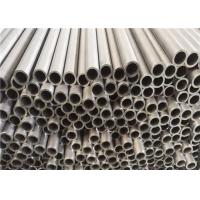 Buy cheap Hydraulic Bright Annealed Tube , High Stability E355 Welded Steel Pipe from wholesalers