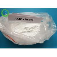 Buy cheap 98% White Weight Loss Steroid Powder 1,3-Dimethylbutylamine Citrate / AMP Citrate from wholesalers