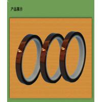 Buy cheap High Temperature Polyimide Film Tape 33m Amber for Industrial from wholesalers