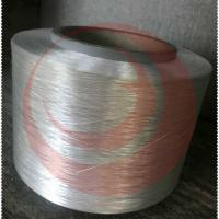 Buy cheap Polyester modified filament yarn with low shrinkage medium intensity filament for embroidery thread from wholesalers