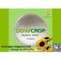 Buy cheap DOWCROP HIGH QUALITY 100% WATER SOLUBLE HEPTA SULPHATE MAGNESIUM 99.5% WHITE 3-4MM CRYSTAL MICRO NUTRIENTS FERTILIZER from wholesalers