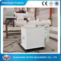 Buy cheap Ring die animal feed pellet machine CE approved with high quality from wholesalers
