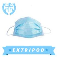 Buy cheap Non woven Hospital 3 ply surgical face mask from wholesalers