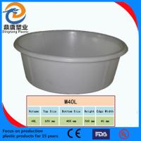 Buy cheap food grade PE round basin strong and durable from wholesalers