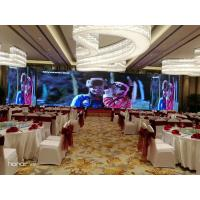 Buy cheap Digital screen rental HD small pitch LED display P2 indoor 64 * 64 point module resolution from wholesalers