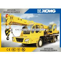 Buy cheap XCMG official  QY20G.5 20tons 4sections 42meters Half Head Hydraulic  truck crane for sales from wholesalers