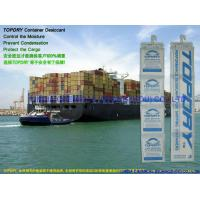 Buy cheap what is desiccant dehumidifier, dehumidifier desiccant from wholesalers