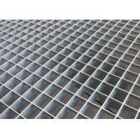 Buy cheap Light Square Welded Steel Grating Sheet Good Lateral Stiffness Acid Resistance from wholesalers