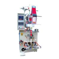 China HTL-A388 automatic  coffee sachet packaging machine on sale