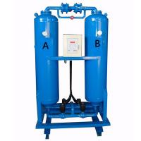 Buy cheap 3.8Nm3 Heatless Adsorbed Desiccant Air Dryer Dehumidifier 2 Towers High Efficiency from wholesalers