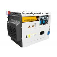 Buy cheap 5.5kVA Single Phase Electric Start Silent Type Diesel Welder Generator for Home from wholesalers