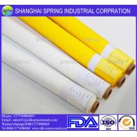 Buy cheap Shanghai Spring factory Polyester or nylon silk screen printing mesh/fabric from wholesalers