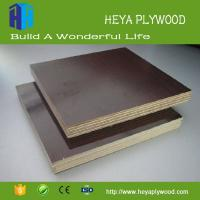 Buy cheap Vinyl removal paper laminate high poit level plywood to germany from wholesalers