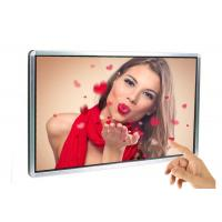 Buy cheap WIFI Control Digital Media Signage  , Android  Wall Mounted Touch Screen Kiosk from wholesalers