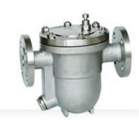 Buy cheap Double Valve Seat Water Meter Strainer Differential Pressure Machinery Steam Trap from wholesalers