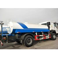 Buy cheap 6 Tires Sinotruk Howo Water Tanker Truck LHD / RHD With 266HP Engine , HW76 Cab from wholesalers